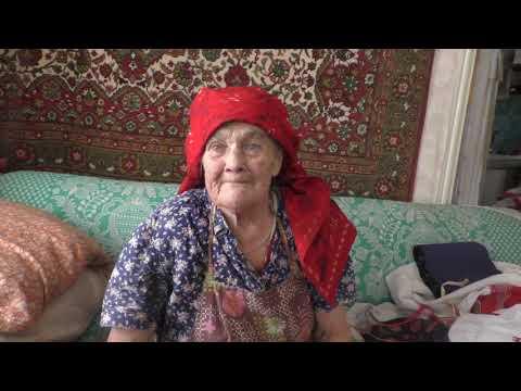 Анна Сергеевна не