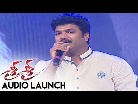 Shiva Reddy Ultimate Mimicry Show At Sri Sri Audio Launch || Krishna, Vijaya Nirmala || E.S.Murthy