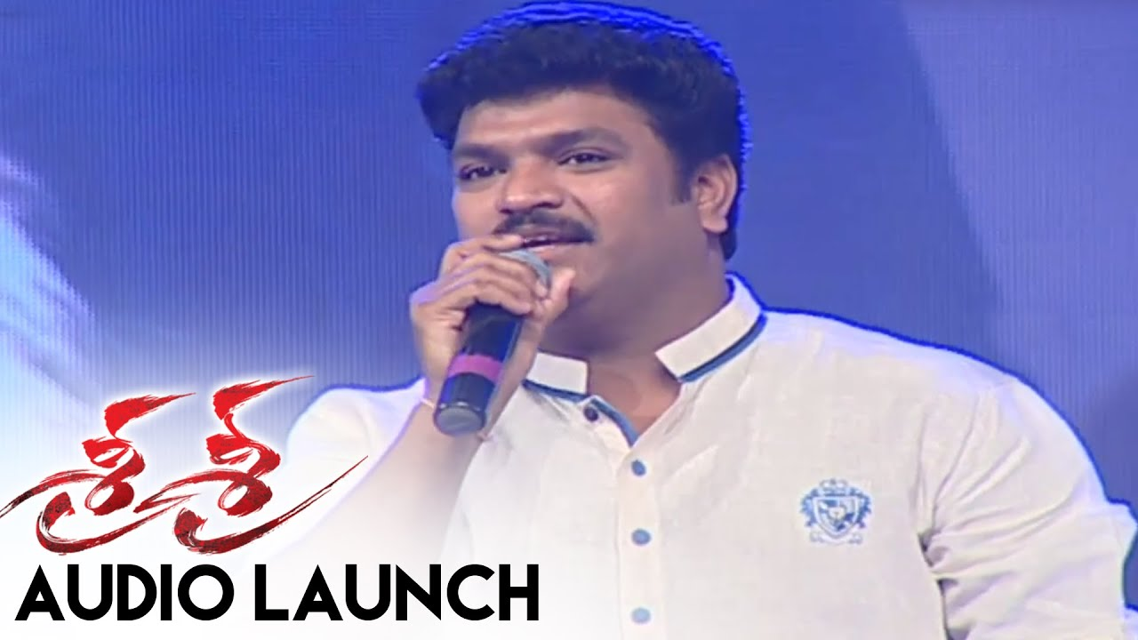 Shiva Reddy Ultimate Mimicry Show At Sri Sri Audio Launch || Krishna, Vijaya Nirmala || E.S.Murthy