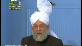 1995-02-11 Rezitation des Verses 184 der Sura Al-Imran aus dem Heiligen Koran