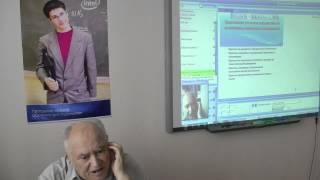 Вебинар для учителей информатики. Часть III
