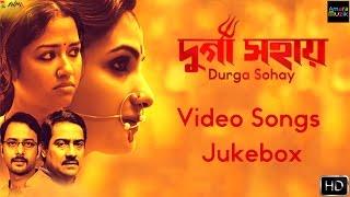 Durga Sohay | Video Songs Jukebox | Bickram Ghosh | Timir | Iman | Somchanda | A …