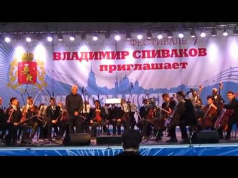 Vladimir Spivakov & Moscow Virtuosi   Mozart: Allegro