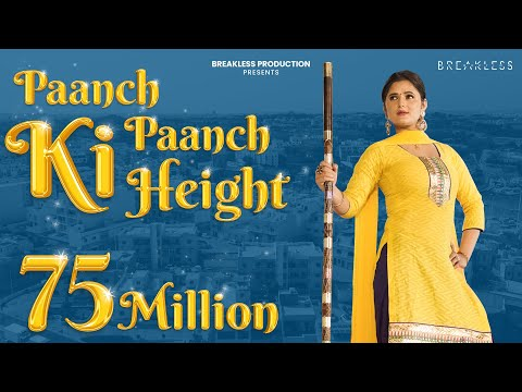 5 5 Ki Height | Pardeep Jandli | Anjali Raghav | Vishal Sehrawat | New Haryanvi Songs 2020