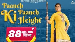 5 5 Ki Height | Pardeep Jandli | Anjali Raghav | Vishal Sehrawat | New Haryanvi Songs 2020