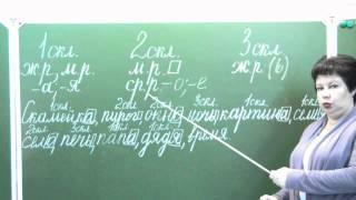 Урок Смирнова Ольга.mp4