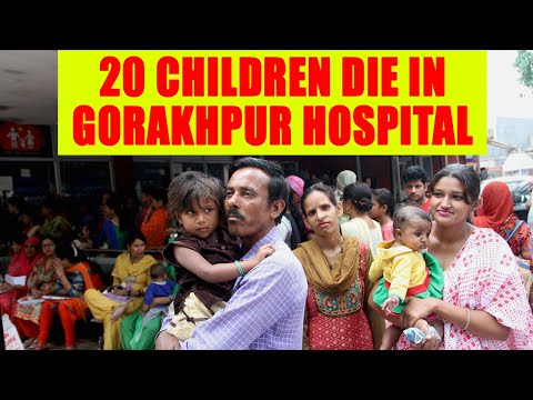 Gorakhpur : 20 children lost their lives after oxygen services suspend in hospital | Oneindia News