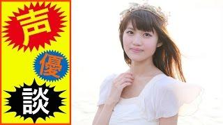 人気声優の早見沙織さんの下半身事情に、木村良平さんが禁断の突っ込ん...