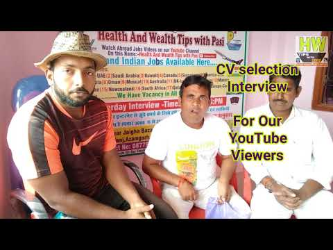 offline CV Selection Interview, For Abroad And Gulf Jobs, From Azamgarh Office, Mr. Pasi Sir