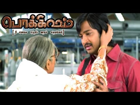 Pokkisham - Padmapriya & Anupama shares an emotional conversation |Padmapriya's emotional voice over
