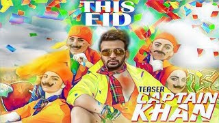 Captain Khan Official Teaser Review | Shakib Khan And Bubly | Latest Bengali Movie 2018 | rpn