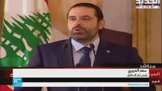 سعد الحريري يتحدث عن نقاط يشترك فيها مع ميشيل عون
