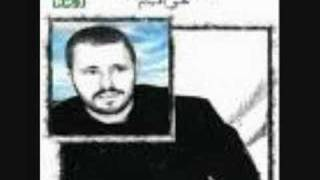 George Wassouf Khsert Kol El Nas