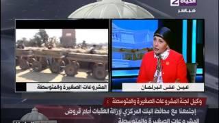 بالفيديو.. هالة أبو السعد: