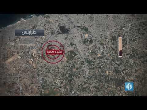 خريطة توضح المواقع التي تجري فيها الاشتباكات جنوب العاصمة طرابلس