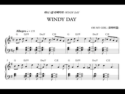 Ukulele ukulele tabs kpop : OH MY GIRL - WINDY DAY (Piano Sheet Music + Chords) : kpopchords
