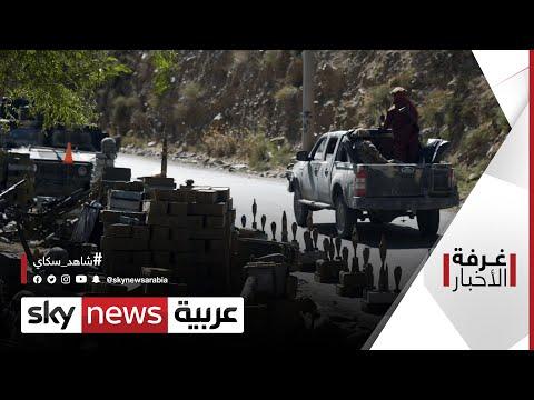 التفجيرات.. امتحان أمني أمام حركة طالبان | #غرفة_الأخبار