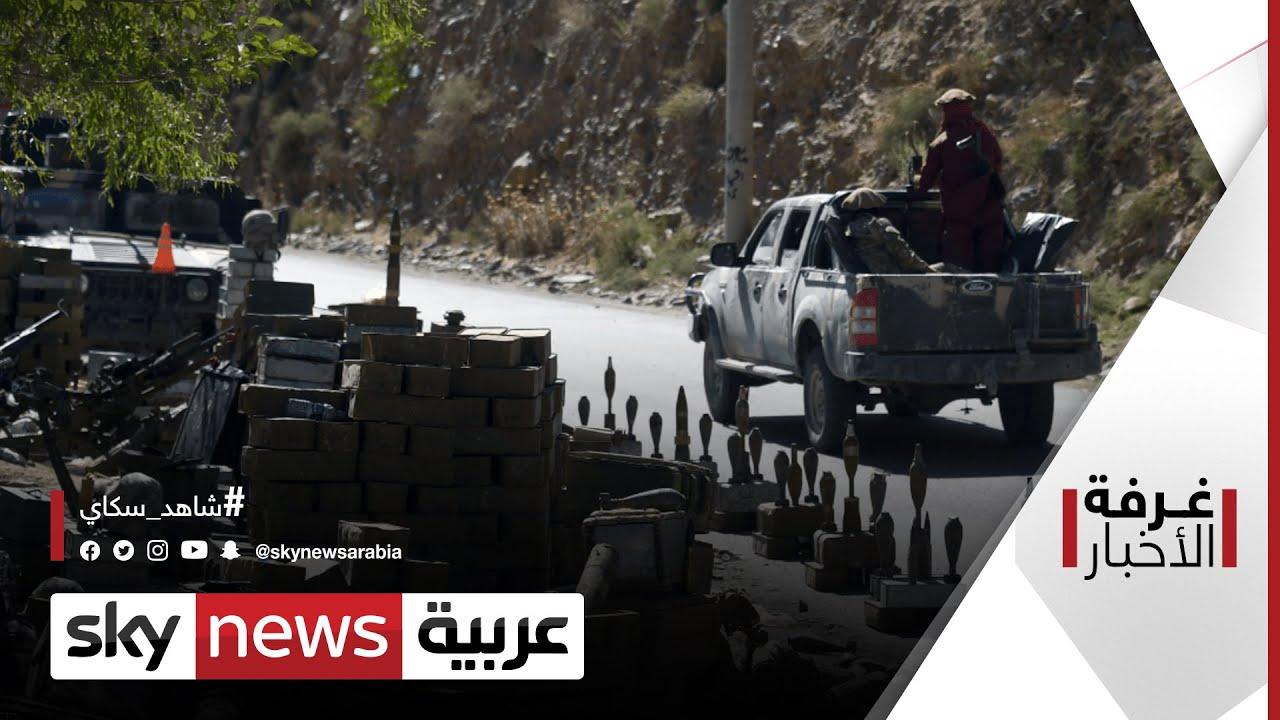 التفجيرات.. امتحان أمني أمام حركة طالبان | #غرفة_الأخبار  - نشر قبل 17 ساعة