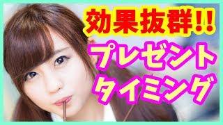 【無料】恋愛マニュアル「RPG型恋愛講座」のプレゼント中! http://h...