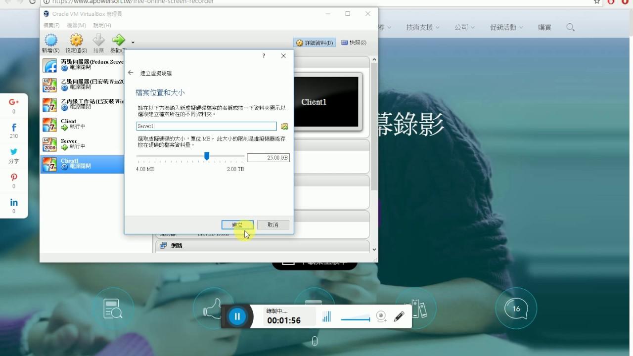 硬體裝修乙級第二站1-虛擬機設定_海青大狗哥 - YouTube