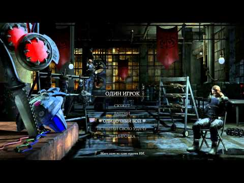 Mortal Kombat X PC - Как играть за босса Демонического Шиннока и открыть Рейна, Бараку и Синдел