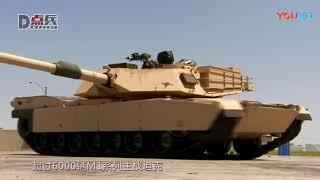 中国为何隐忍这么多年不打仗?美军专家一语中的让人彻悟 thumbnail