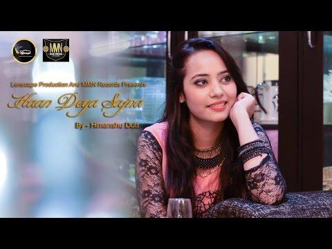 Sad Songs ● Haan Diya Sajna ● Himanshu Dutt ● Romantic Songs 2017 ● MMN Records