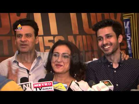 Manoj Bajpayee & Divya Dutta - Prosenjit Chatterjee Full REVIEW Film TRAFFIC Hindi (2016)