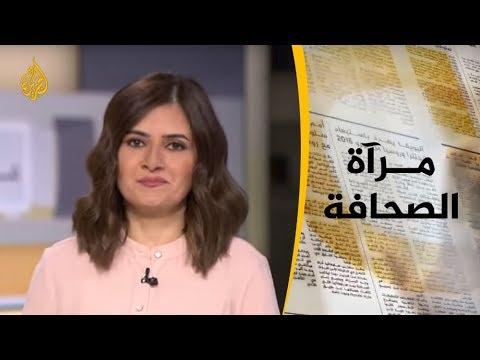 مرآة الصحافة االثانية 20/11/2018  - نشر قبل 2 ساعة