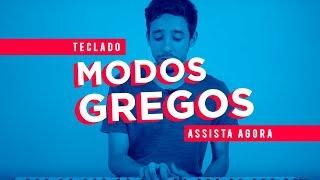 Baixar Aprenda Modos Gregos - Música na Prática - Teclado na prática