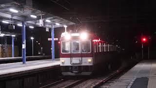 近鉄2800系AX01 五位堂検修車庫出場回送