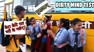 Dirty Mind Test With Amazing Girls & Boys|| Double Meaning Questions #1| School BoyZ