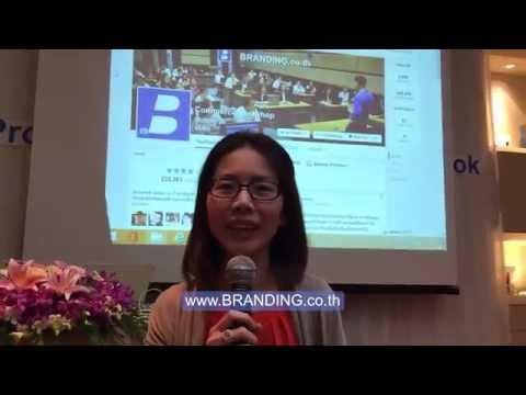 BRANDING.co.th - Professional Starting a Business on Facebook #1, 21/09/14