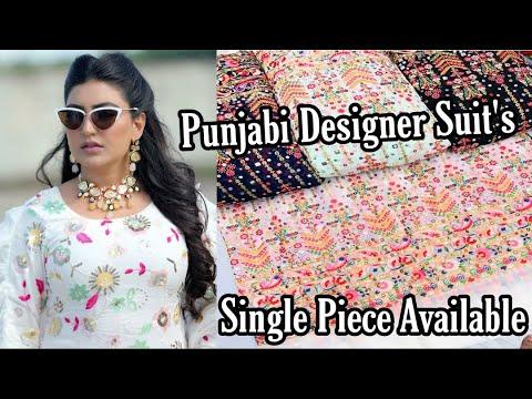 Ludhiana से कुछ हटके | Chandigarh Style वाले Ghaint Ghaint Punjabi Suits Collection #mtgvlogs