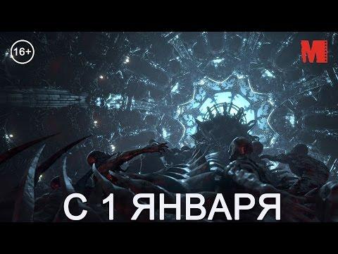 Кадры из фильма Мафия: Игра на выживание