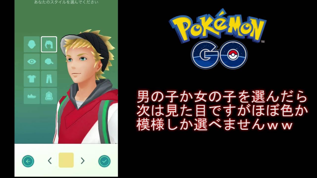 ポケモンgo】【pokémon go】 日本語版出る前に海外版の最初だけして