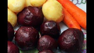 Как Запечь Овощи в Духовке для Винегрета, Селедки под Шубой и других салатов. Вкусно и Полезно.