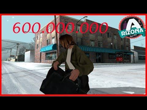 БИЗНЕС ЗА 350.000.000$!!! (ARIZONA RP/SAMP)