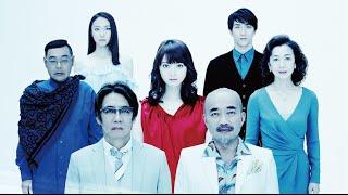 「ブロッケンの妖怪」DVD発売中!! 価格:¥5556+税 作・演出:倉持 ...
