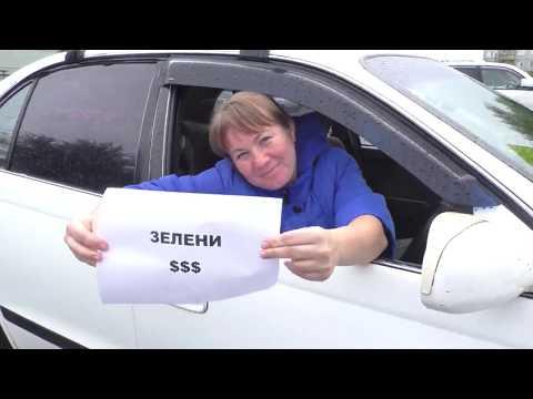 Видео поздравление руководителю от коллектива