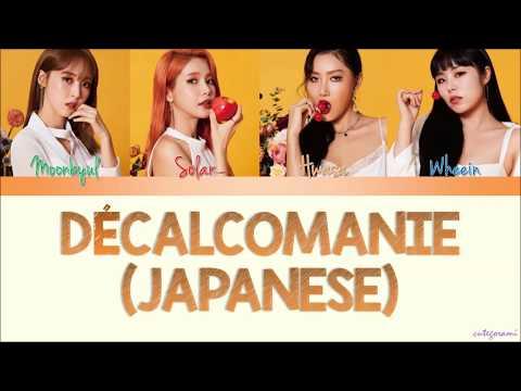 Mamamoo - Décalcomanie (Japanese Ver.) (Color Coded Lyrics) [KAN/ROM/ENG]