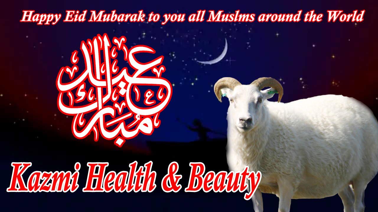 Eid Ul Adha Mubarik Hajj E Akbar Mubarik