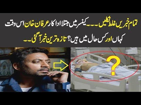 Irr Khan's Spokesperson Latest Response On Actor's Health
