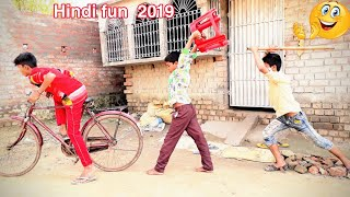 #atm#hindi_fun#indian_new_fun Indian New funny  video😆_😅Hindi Comedy videos 2019-Epised-10-Indian