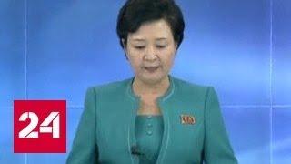 Северная Корея обещает погрузить США в тьму и пепел