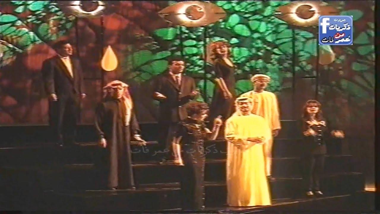 اغنيه الحلم العربي mp3