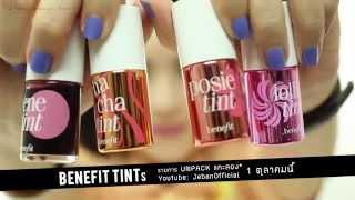 [Teaser] UNPACK แกะลอง - Benefit Tints : Benetint, Posietint, Chachatint, Lollitint