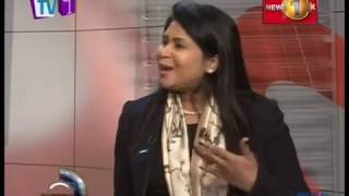 Biz 1st  In Focus TV1 11th December 2018 Thumbnail