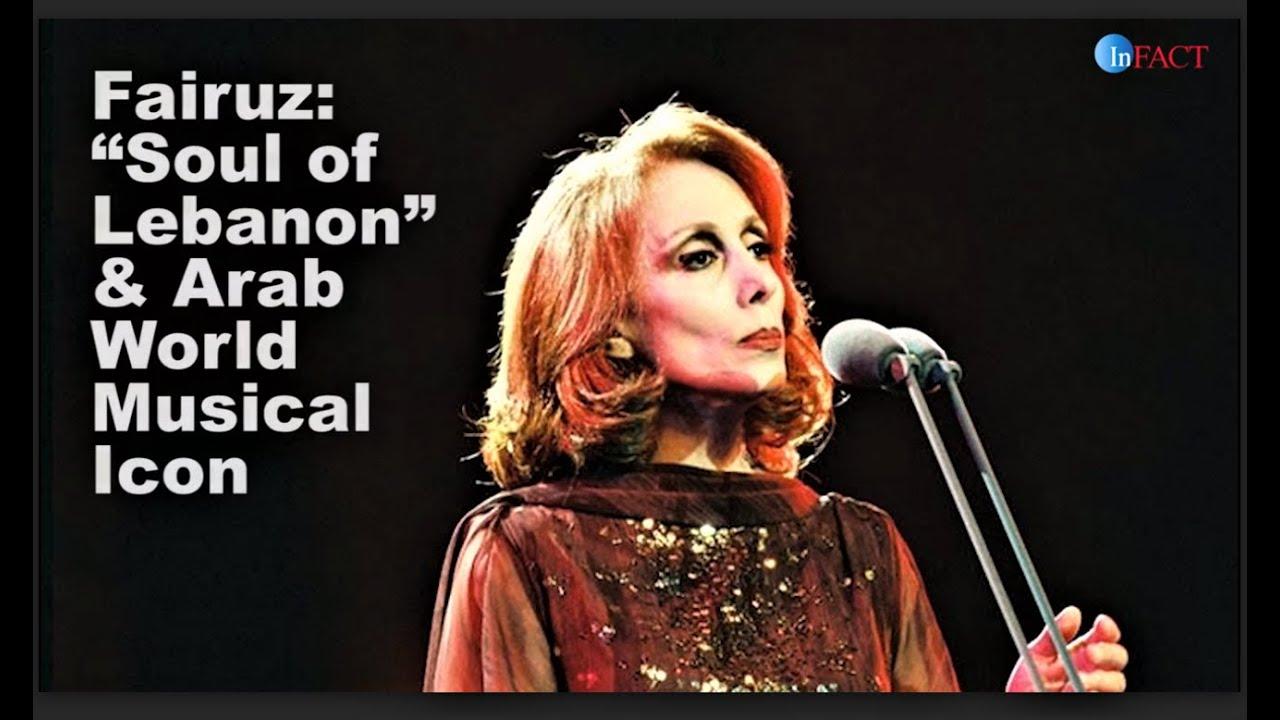 Fairuz Soul Of Lebanon Arab World Musical Icon Youtube