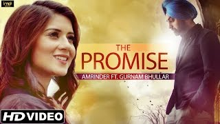The Promise (Music Video)  Amrinder Feat Gurnam Bhullar  Latest Punjabi Songs 2018
